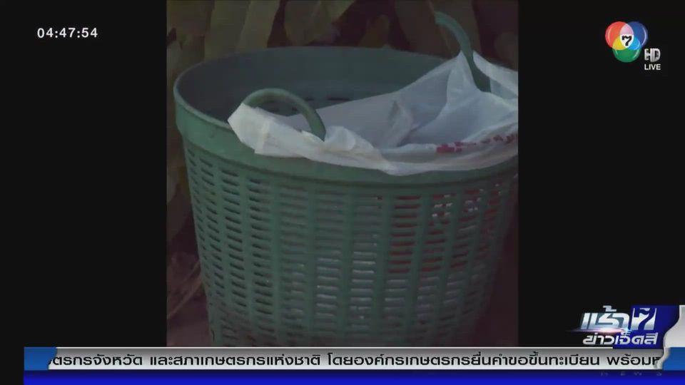 Green Report : คนไทยสร้างขยะลดลง