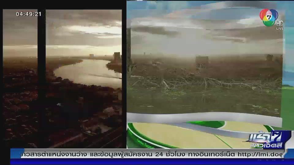Green Report : ตามหาคลองที่หายไปใน กทม.