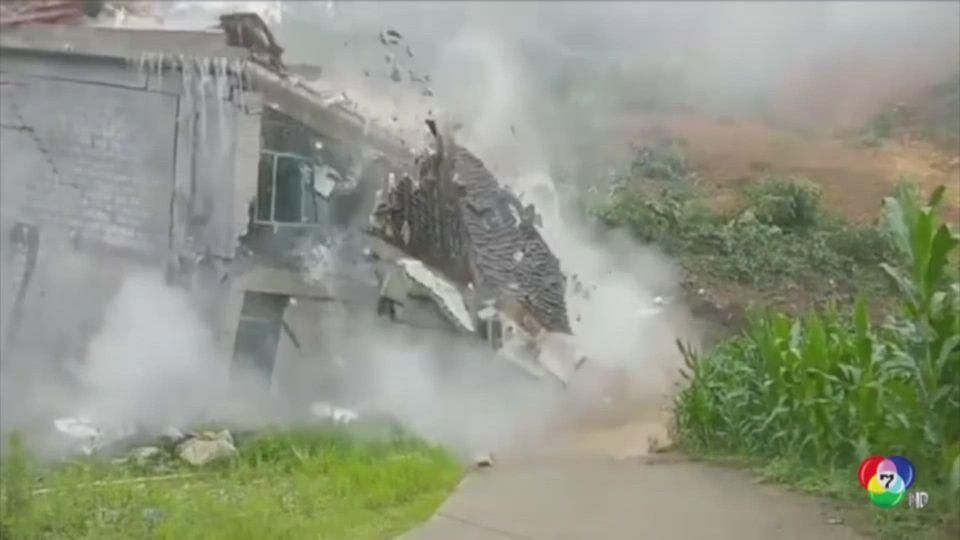 นาทีระทึก! บ้าน 2 ชั้นพังถล่มทั้งหลังในจีน