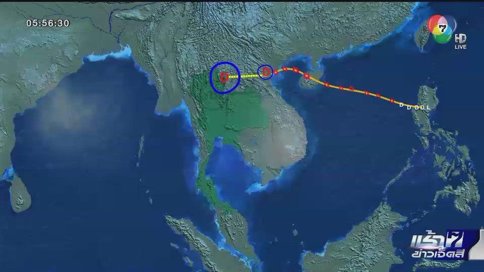 พยากรณ์อากาศวันนี้ 15 ตุลาคม 2563