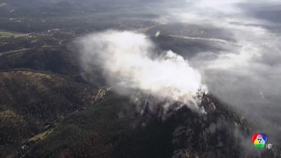 ไฟป่ารุนแรงในสหรัฐฯ พร้อมสั่งอพยพประชาชนหลายร้อยคนในพื้นที่