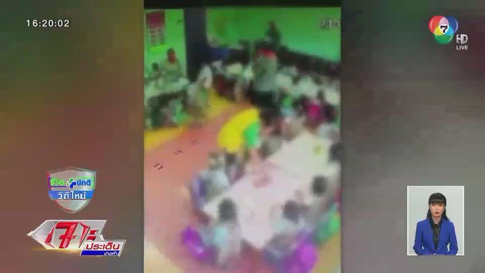เผยคลิปเด็กชายอีกรายถูกครูสาวผลักจนล้ม ผู้ปกครองแฉครูทำรุนแรงนานแล้ว
