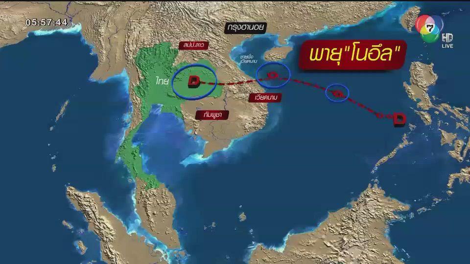 พยากรณ์อากาศวันนี้ 17 กันยายน 2563