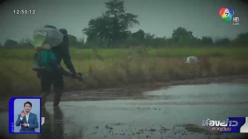 ตีตรงจุด : เกษตรกรไทยจนดักดาน หนี้ท่วมหัวจริงหรือ