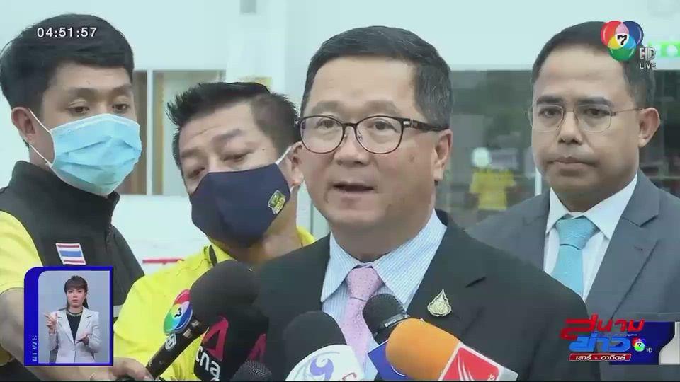 พนักงานการบินไทยสมัครใจลาออกเกือบ 2,000 คน
