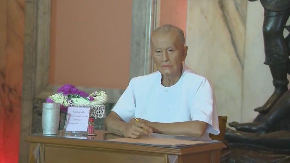 สมเด็จพระกนิษฐาธิราชเจ้า กรมสมเด็จพระเทพรัตนราชสุดาฯ สยามบรมราชกุมารี ทอดพระเนตรการแสดงดนตรีไทย วาระ 120 ปี ครูมนตรี ตราโมท สิบรอบปีครูมนตรี ตราโมท ความรุ่งเรืองแห่งดนตรีสยาม
