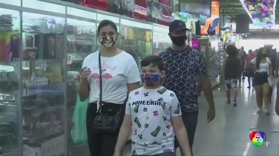 สภาคองเกรสบราซิล ออกกฎให้ประชาชนสวมหน้ากากอนามัยในอาคารปิด