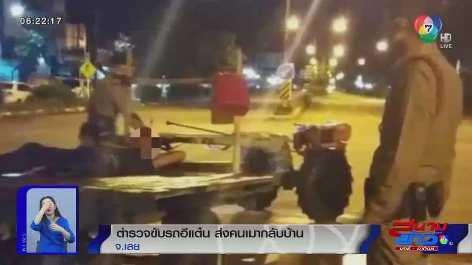 ภาพเป็นข่าว : ตำรวจขับอีแต๋น ส่งคนเมากลับบ้าน