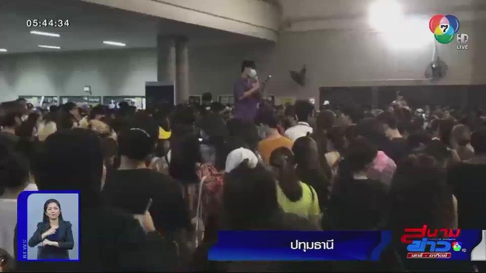 เยาวชนกลุ่มปลดแอกตามต่างจังหวัดรวมตัวต่อต้าน อ้างกระทำรุนแรงสลายกลุ่มผู้ชุมนุม