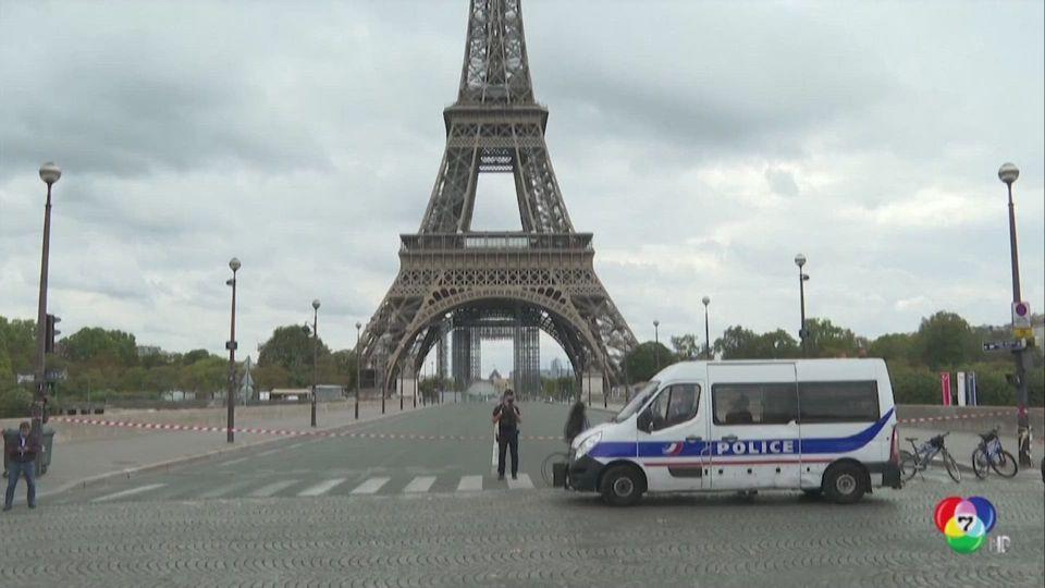 ฝรั่งเศสปิดหอไอเฟลชั่วคราวหลังถูกขู่วางระเบิด