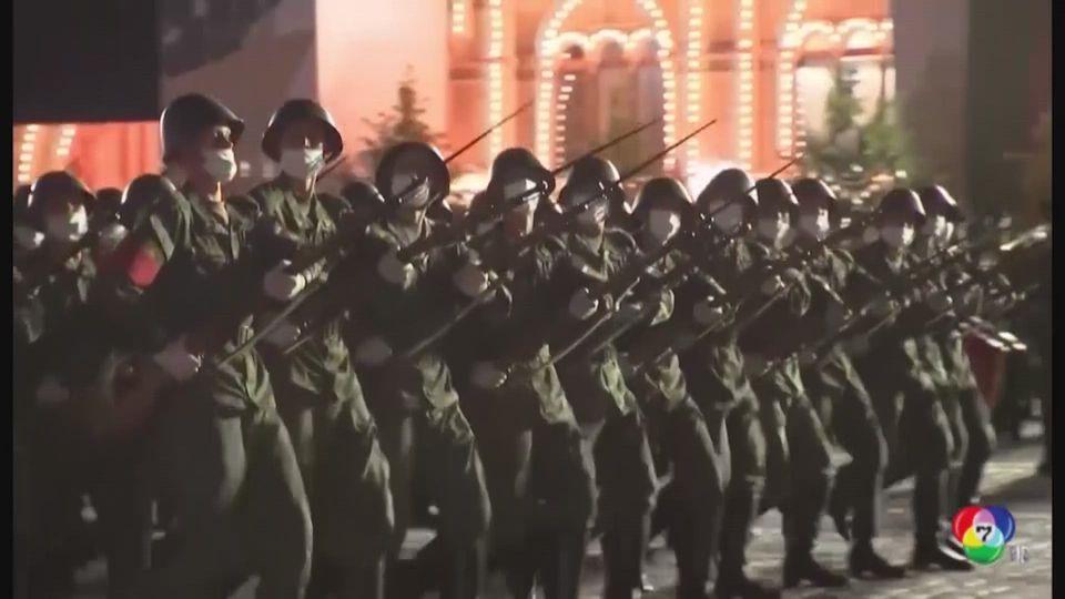รัสเซียเดินขบวนพาเหรดฉลองครบรอบ 75 ปี วันแห่งชันชนะ