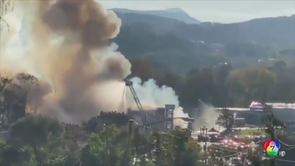 เหตุก๊าซระเบิดที่ห้างสรรพสินค้าในสหรัฐฯ