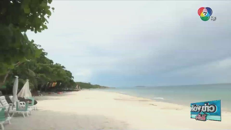 100 ข่าวเล่าเรื่อง : ชวนเที่ยวเกาะเสม็ด