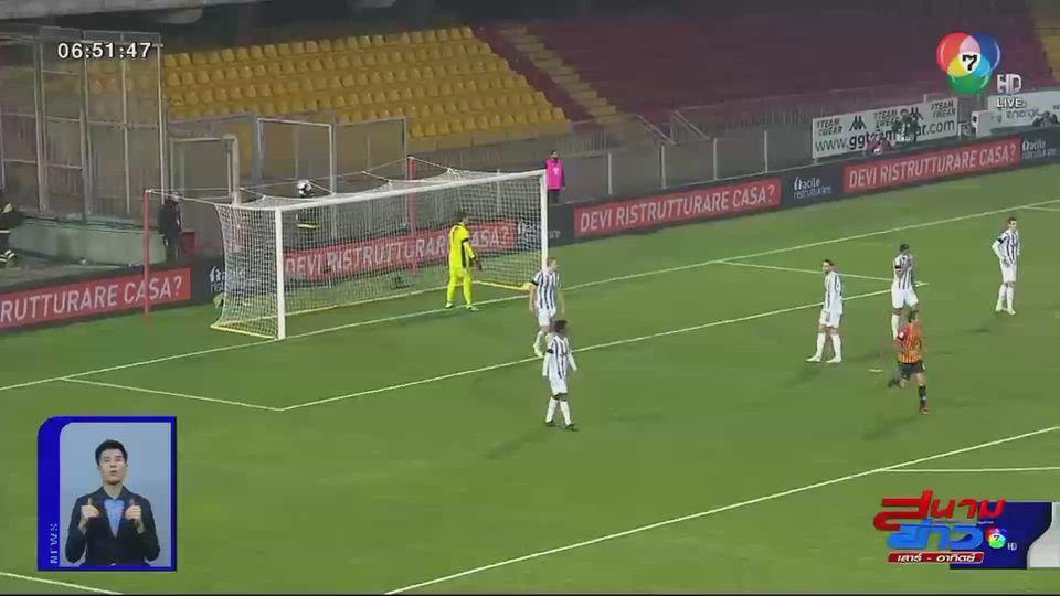 ฟุตบอลกัลโช่ เซเรีย อา อิตาลี ยูเวนตุส บุกไปเสมอกับ เบเนเวนโต