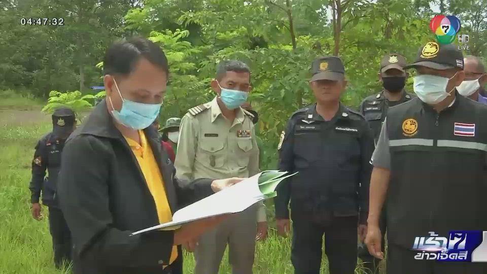 Green Report : ป่าไม้ปิดทางเข้าออกโรงงานกำจัดกากอุตสาหกรรม จ..สระแก้ว