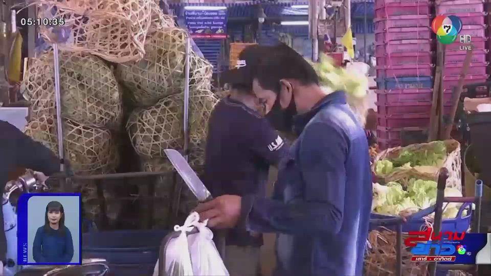รายงานพิเศษ : แรงงานต่างชาติที่เคยมีใบอนุญาต ทำงานในไทยได้ถึง 31 มี.ค.2565