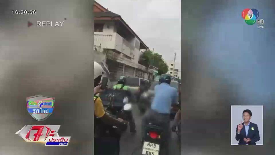 ระทึกกลางถนน! พลเมืองดีขี่ จยย. ไล่ตามสาวขับรถชนแล้วหนี หวิดถูกรถทับ
