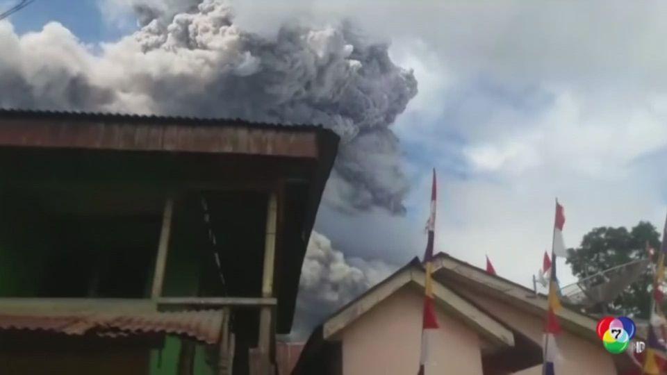ภูเขาไฟซีนาบุง ปะทุอีกครั้งในรอบ 3 วัน ทางการอินโดฯ ออกเตือนห้ามเข้าใกล้ในระยะ 3 กม.