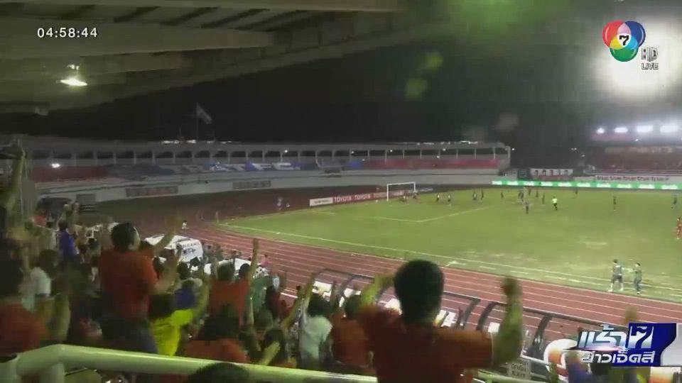ไทยลีกเตรียมเพิ่มจำนวนแฟนบอลเข้าชมในสนาม 7HD ยิงสดบิ๊กแมทช์ บุรีรัมย์ฯ - เมืองทองฯ วันเสาร์นี้