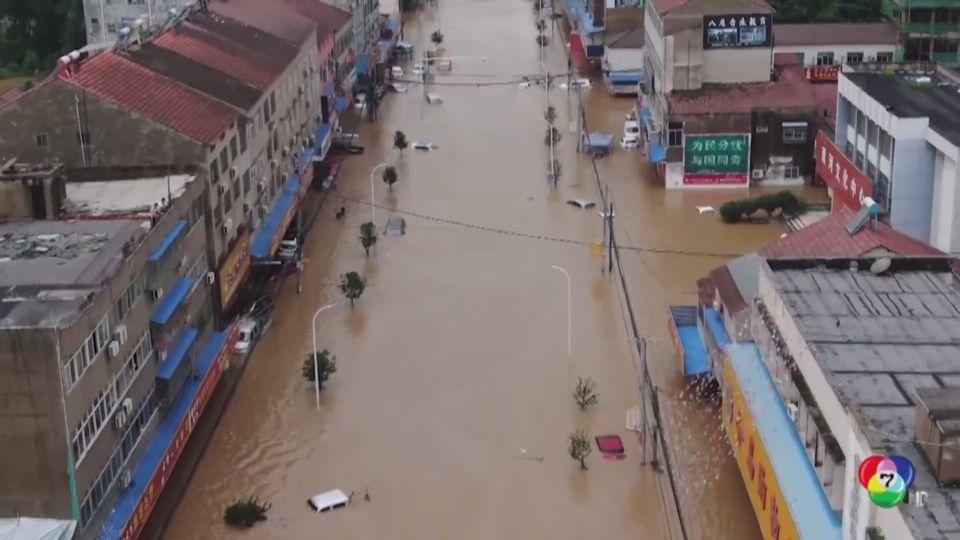ยอดผู้เสียชีวิตจากฝนตกหนักในจีน เพิ่มเป็นอย่างน้อย 12 คน