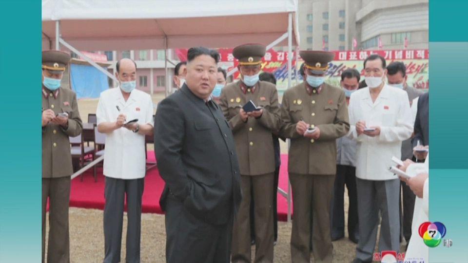 ผู้นำเกาหลีเหนือ เดินทางตรวจสอบการก่อสร้างโรงพยาบาล