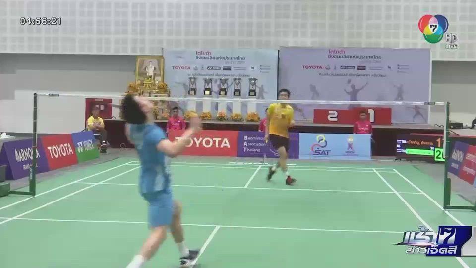 กุลวุฒิ - พิทยาภรณ์ คว้าแชมป์แบดมินตันชิงชนะเลิศแห่งประเทศไทย