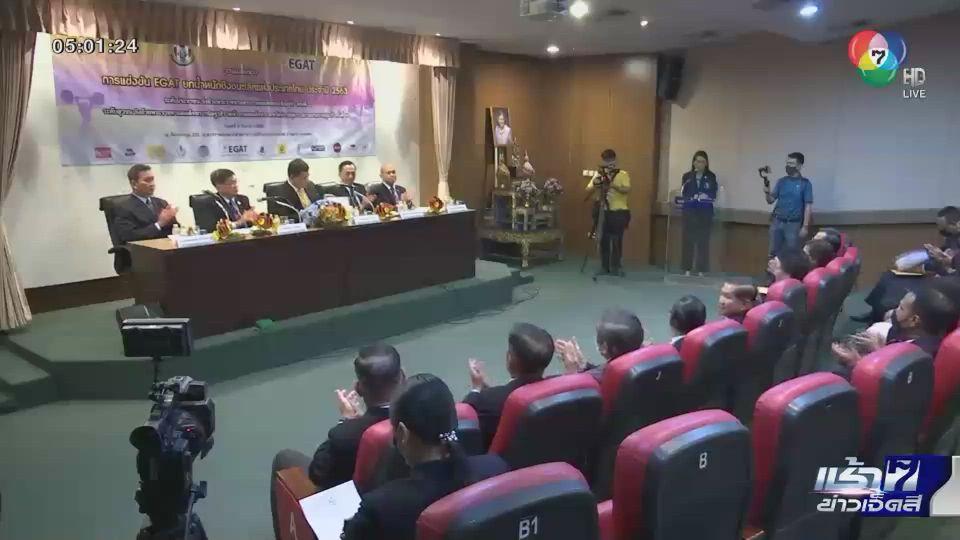 แถลงข่าว ยกน้ำหนักชิงชนะเลิศแห่งประเทศไทย