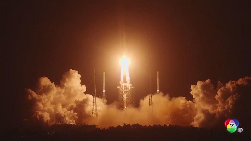 จีนส่งยานฉางเอ๋อ-5 เก็บตัวอย่างจากดวงจันทร์