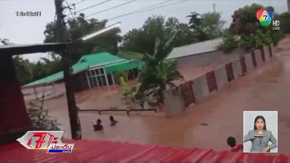 จ.แพร่อ่วมหนัก ฝนตก–น้ำล้นสปีลเวย์ น้ำไหลแรง ทะลักท่วมบ้านเรือนประชาชน