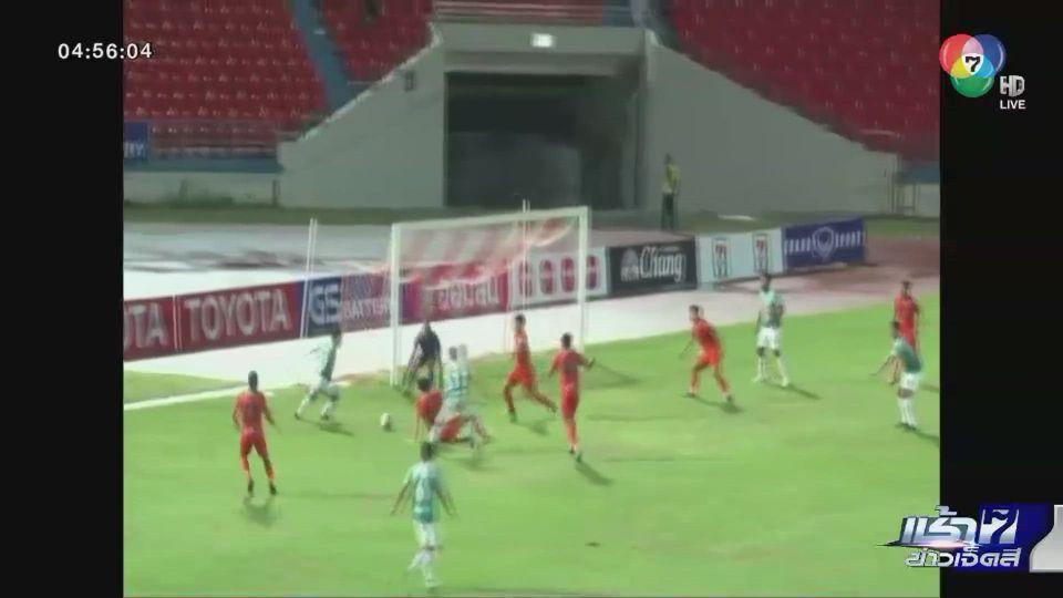 ฟุตบอลไทย ลีก เชียงรายฯ แชมป์เก่า บุกไปชนะ นครราชสีมาฯ ถึงถิ่น