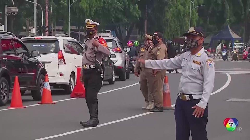 เมียนมา มีผู้ติดเชื้อโควิด-19 เฉียด 1 หมื่นคนแล้ว - อินโดนีเซีย มีผู้เสียชีวิตสูงสุดในเอเชียตะวันออกเฉียงใต้