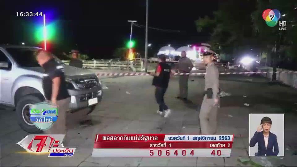 ชายทะเลาะกันกลางงานลอยกระทงเมืองกรุงเก่า ชักปืนกระหน่ำยิงคู่กรณี เสียชีวิต 1 คน