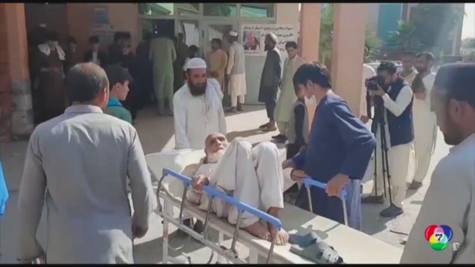 ชาวอัฟกันเหยียบกันตาย 15 ศพ