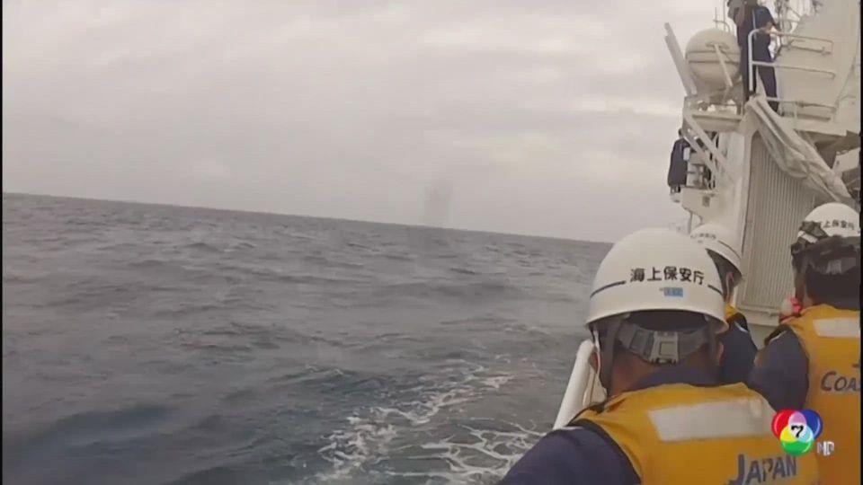 ญี่ปุ่นระงับค้นหาผู้รอดชีวิตเหตุเรือขนสัตว์ล่มชั่วคราว