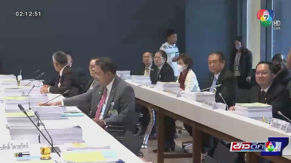 ประชุมคณะกรรมาธิการศึกษาญัตติร่างแก้ไขเพิ่มเติมรัฐธรรมนูญ ได้ชื่อประธานและกรรมาธิการแล้ว