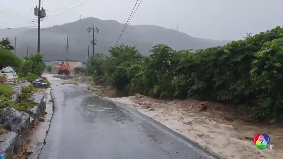 พายุไต้ฝุ่น ฮากูปิต พัดถล่มเกาหลีใต้