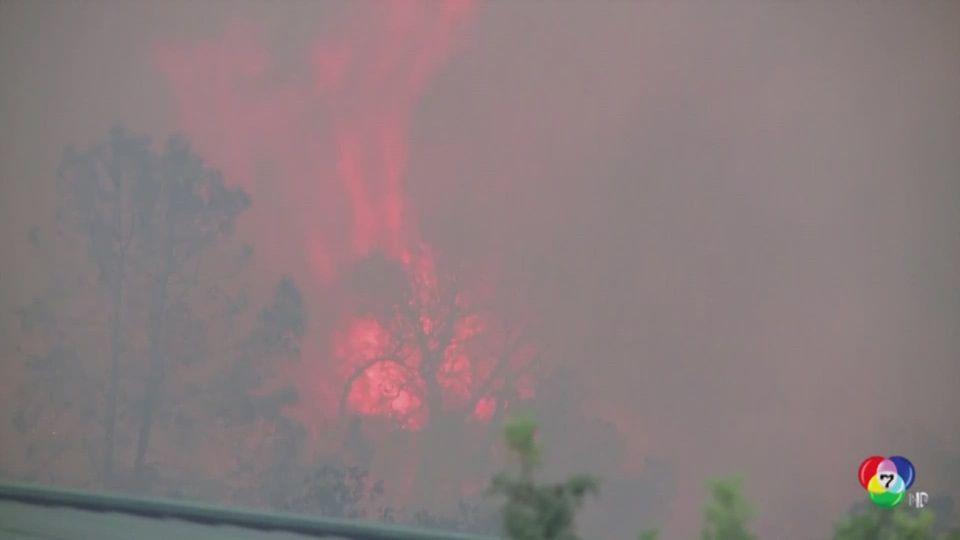 คืบหน้าไฟป่ารุนแรงในแคลิฟอร์เนีย เร่งอพยพประชาชน