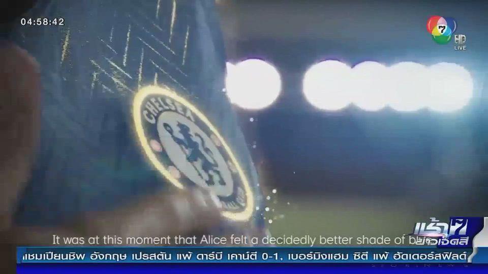 เชลซี เปิดตัวชุดเหย้า ฤดูกาล 2020-2021