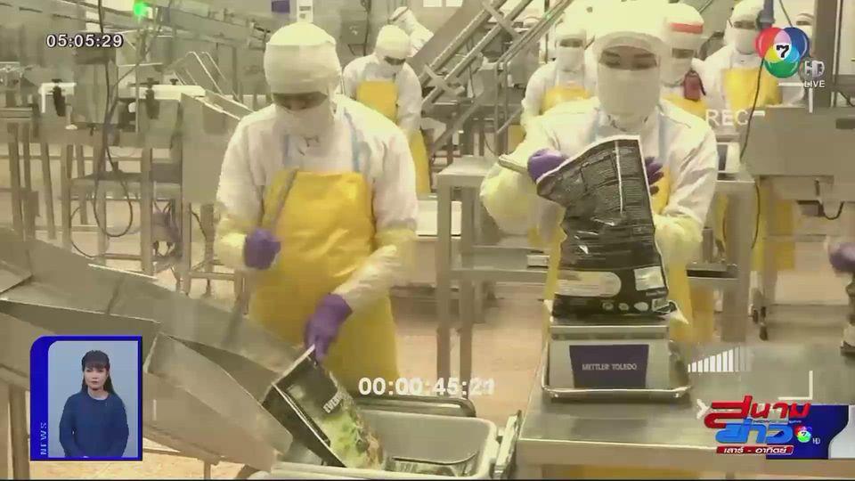 รายงานพิเศษ : ครัวไทย ครัวโลกยุคโควิด-19