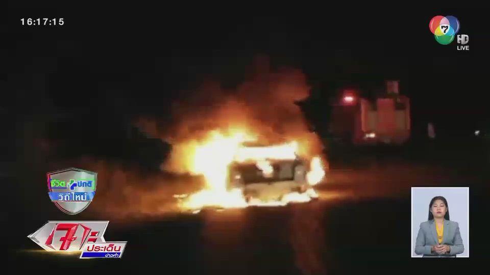 ระทึก! ไฟไหม้รถเก๋ง ขณะลูกศิษย์พาพระภิกษุกลับวัด วอดเสียหายทั้งคัน