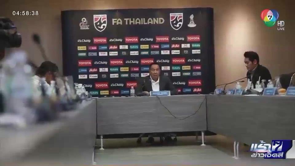 สมาคมกีฬาฟุตบอลฯ เตรียมยกเลิก VAR ในฤดูกาลนี้ เพื่อประหยัดงบฯ