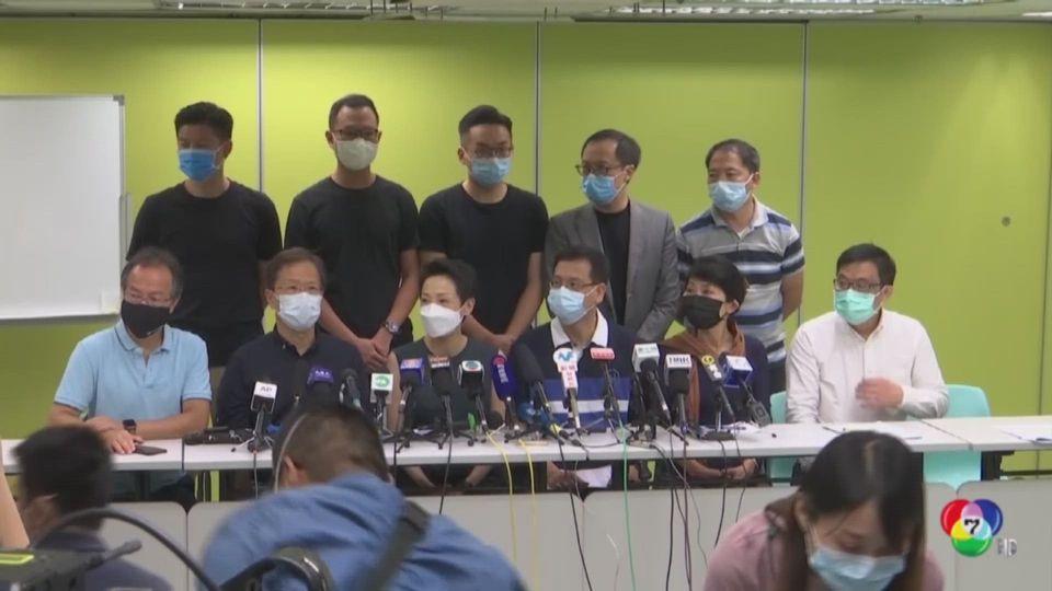 ส.ส.ประชาธิปไตยฮ่องกง กล่าวโจมตีกฏหมายฉบับใหม่ของจีน