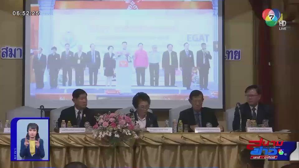 ปิดคดีกล่าวหานักยกน้ำหนักทีมชาติไทยใช้สารต้องห้าม