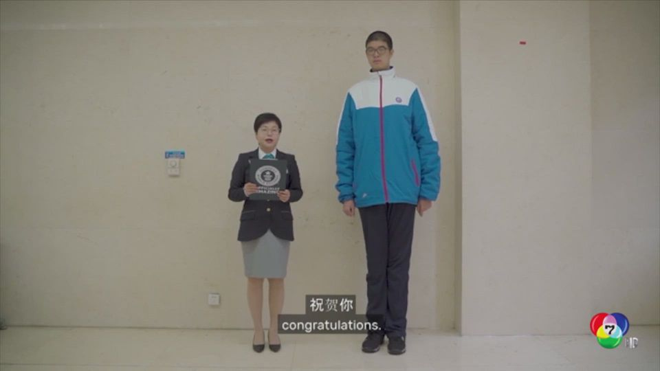 เด็กชายจีนอายุ 14 ปี ได้รับบันทึกสูงที่สุดในหมู่วัยรุ่นด้วยส่วนสูง 221 เซนติเมตร