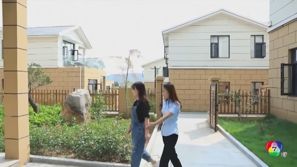 จีนเปิดการท่องเที่ยวแนวใหม่ บ้านพักโฮมสเตย์ในชนบท
