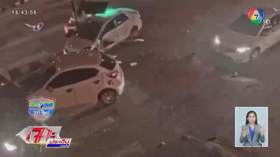 นาทีหนุ่มขนยาบ้าขับรถหนีตำรวจ พุ่งชนรถชาวบ้านกลางแยกไฟแดง