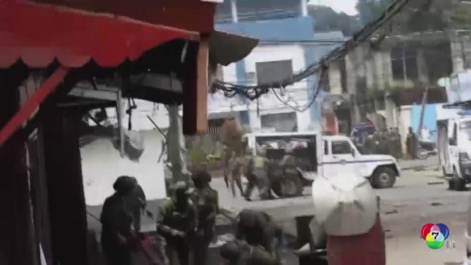 เกิดเหตุระเบิด 2 ครั้งซ้อน บนเกาะทางตอนใต้ของฟิลิปปินส์
