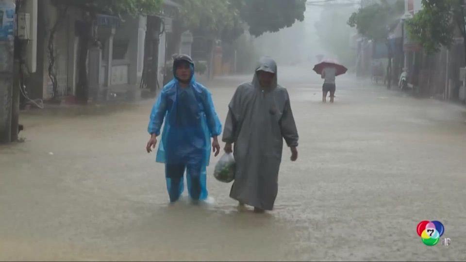 เวียดนามน้ำท่วมหนักที่สุดในรอบหลายสิบปี