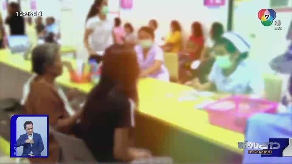 ตีตรงจุด : ชำแหละพฤติกรรมเสี่ยง คนไทยใช้ยาฟุ่มเฟือย
