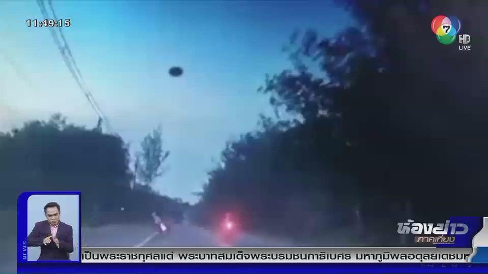 แชร์สนั่นโซเชียล : เกินไปไหม ตำรวจถีบ จยย.คว่ำตกถนน